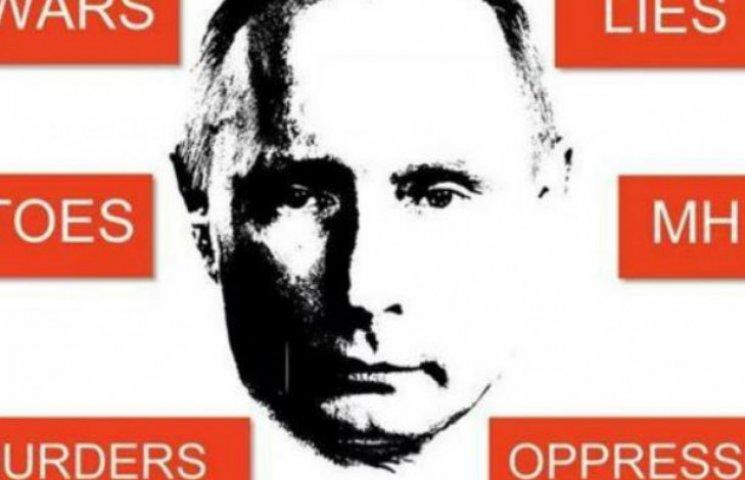 В Нью-Йорке анонсировали двухдневные протесты из-за приезда Путина на Генассамблею ООН