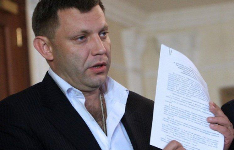 """Підсумки тижня в """"ДНР"""": """"Друге Придністр…"""