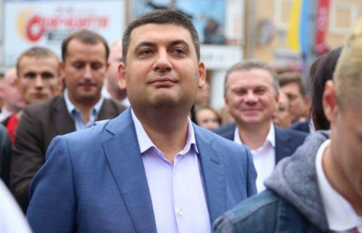 Володимир Гройсман про депутатські зарплати, бійки в парламенті та штрафи за прогули