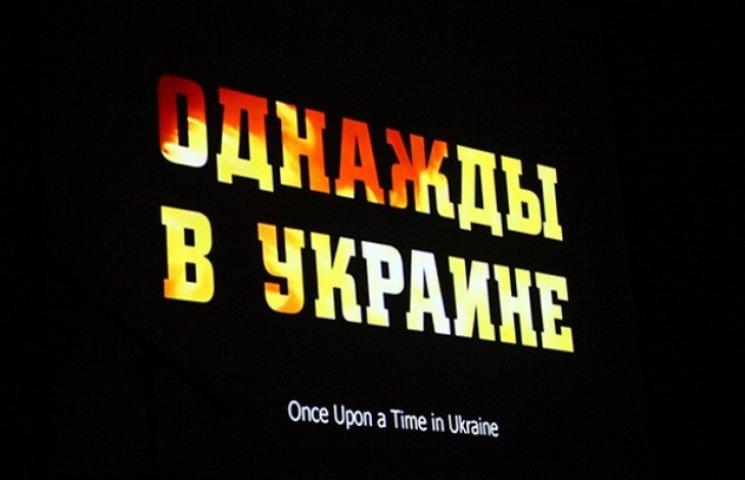 Хмельницьким міліціонерам показали фільм, заснований на подіях Майдану