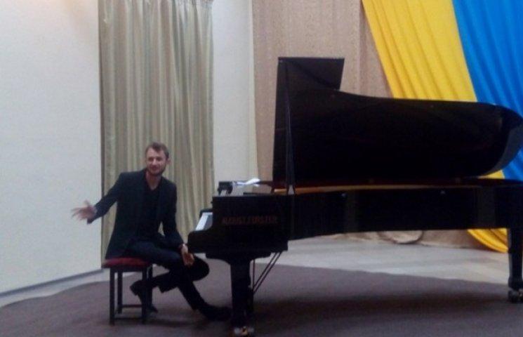 У Полтаві з концертом виступив піаніст Єгор Грушин