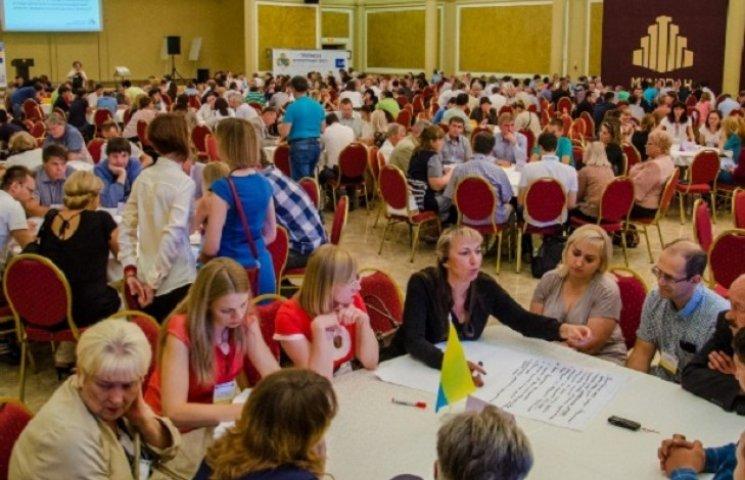 Півтисячі дніпропетровців сформували проекти для стратегії розвитку регіону