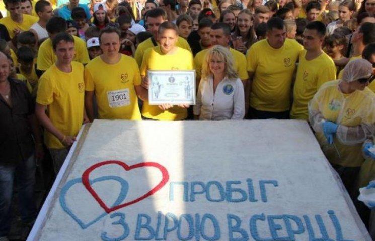 Кременчуцька запіканка потрапила до Книги рекордів України
