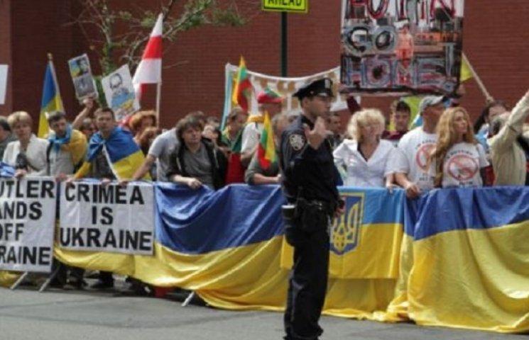 Як кримські татари протестували проти Путіна в Нью-Йорку (ФОТО, ВІДЕО)