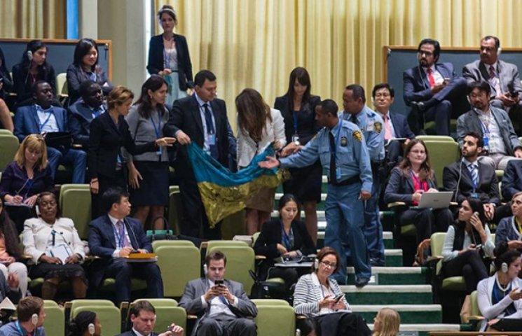 За розстріляний прапор українців вивели з залу Генасамблеї ООН та позбавили акредитації