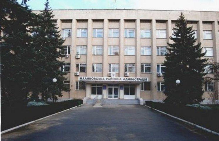 Заступник голови Малиновського району Одеси, який вимагав хабар, отримує матеріальну допомогу
