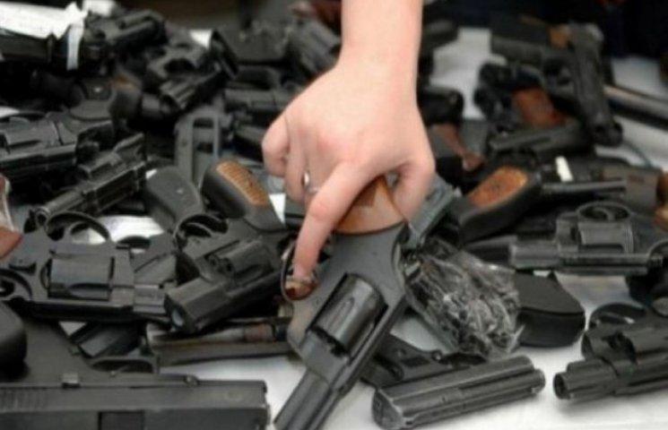 У жовтні на Хмельниччині триватиме місячник добровільної здачі зброї