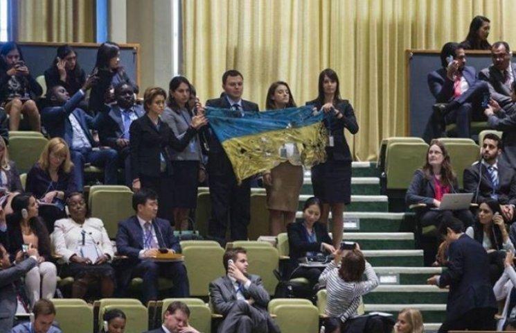 Заступника Саакашвілі видалили з засідання Генасамблеї ООН