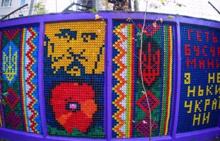 Створенню рекордного панно Світлана Бондаренко завдячує невідомому художнику