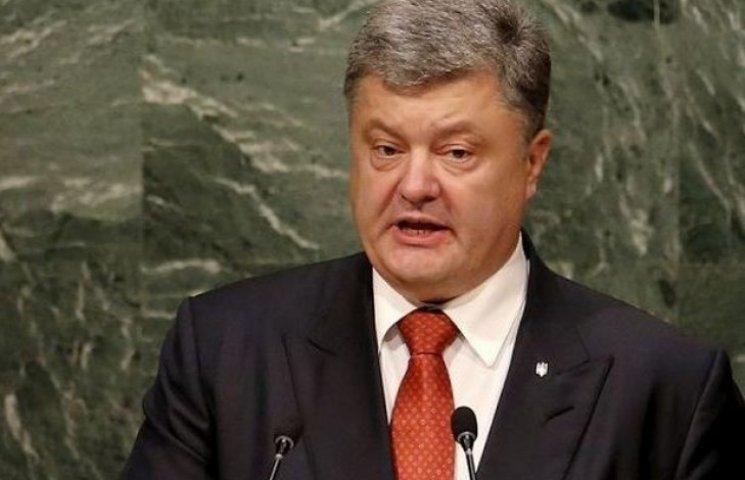 Порошенко: Росія окупувала 44 тис. кв. км України