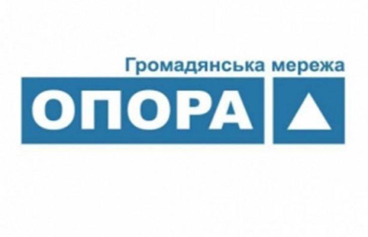 """""""Ківалівські"""" прихильники в Одесі напали на спостерігача від """"Опори"""""""