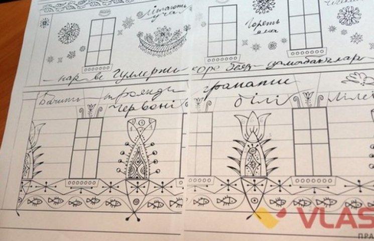У Вінниці дитячу бібліотеку розмальовують кримськими орнаментами