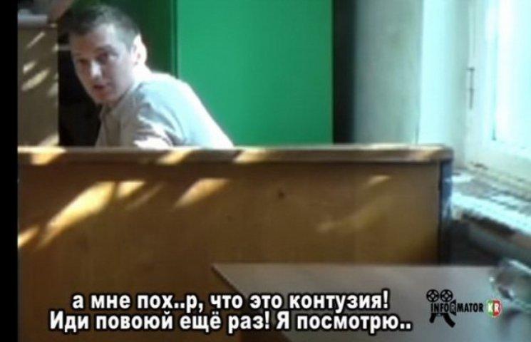 """Криворізький прокурор матом """"послав"""" двічі пораненого бійця назад в АТО"""