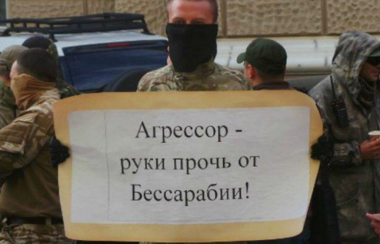 """""""Правий сектор"""" зірвав сепаратистську сходку в Одесі (ФОТО, ВІДЕО)"""