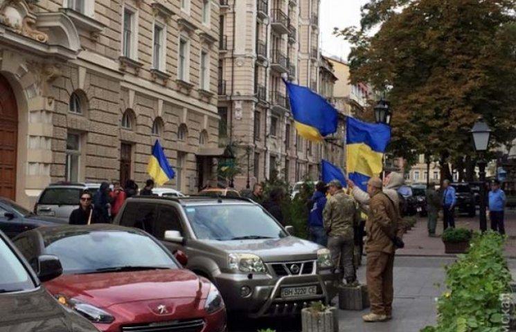 Одеські патріоти зірвали з
