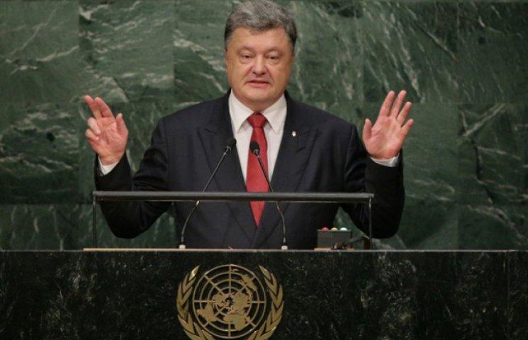 """Что Порошенко может противопоставить """"миру Пушилина"""""""