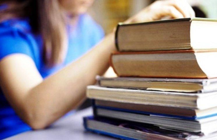 В Ужгороді не вистачає підручників для школярів