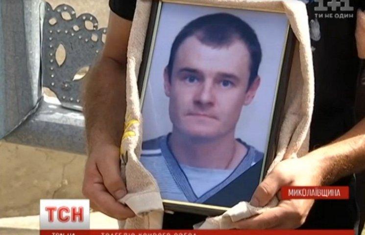Нова Врадіївка: вбитого поліцейськими Цукермана ховали під посиленою охороною