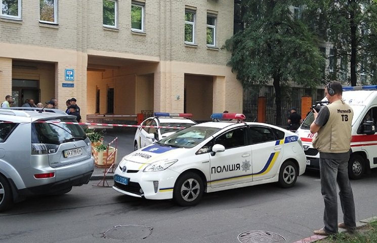 """В Киеве """"заминировали"""" госпиталь СБУ"""