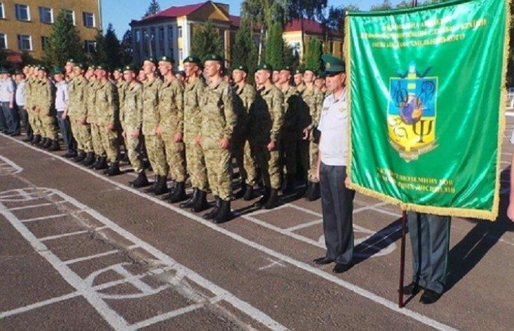 Прикордонна академія розпочала навчальний рік