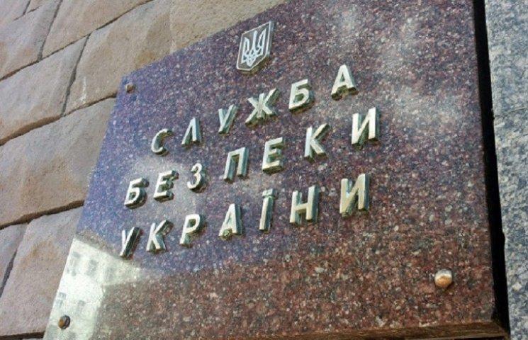 """Как выглядят """"тайные тюрьмы"""" СБУ в Харькове"""