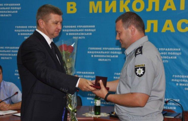 Миколаївського поліцейського-кадровика нагородили орденом Данила Галицького