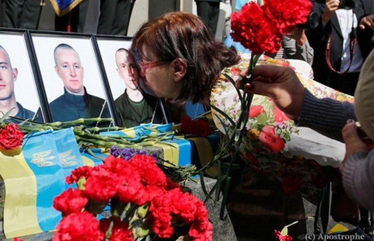 В столиці вшанували загиблого під час вибухів під Радою нацгвардійця-вінничанина