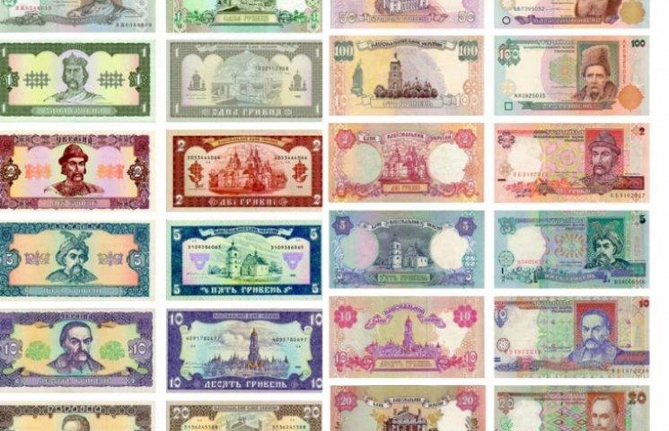 Пізнай себе: Чи добре ви знаєтеся на українських грошах (ТЕСТ)