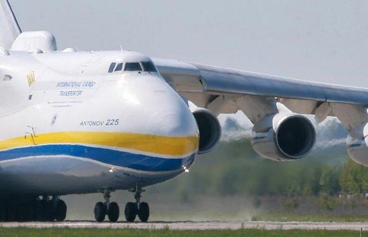 """""""Мрия"""" наша: """"Антонов"""" обещает, что право собственности на самолет будет украинским"""