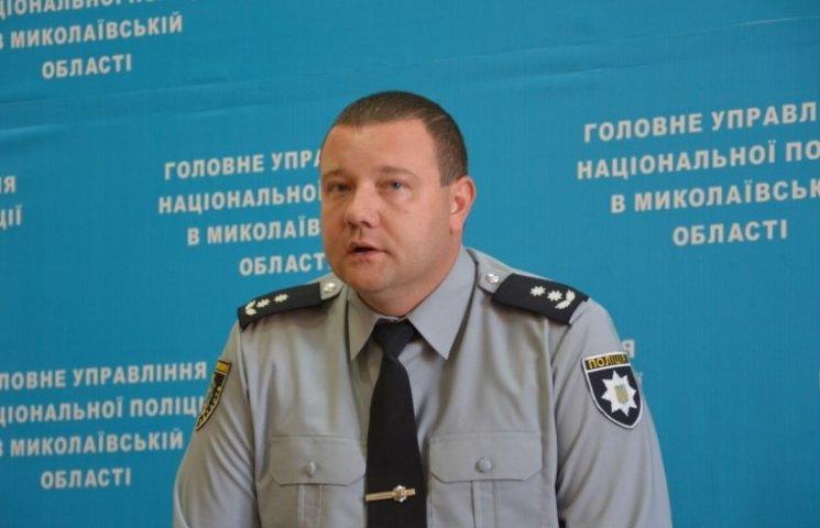 """Нова Врадіївка: У Кривоозерському відділі залишать працювати близько 20 """"старих"""" копів"""