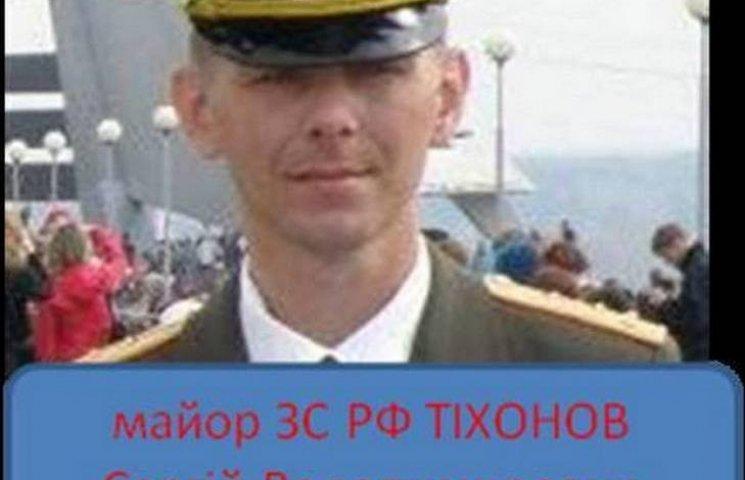 Під Дебальцевим знайшовся російський май…