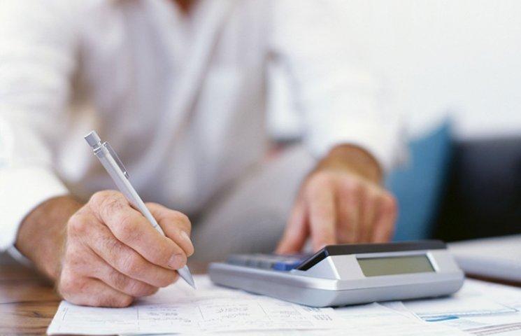 Як правильно заповнити декларацію про доходи для призначення субсидії