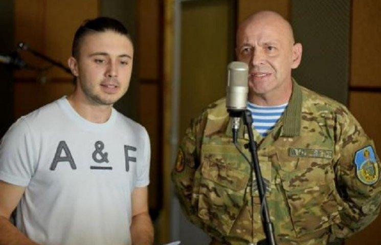 """Боєць АТО разом з лідером гурту """"Антитіла"""" заспівав пісню про війну"""