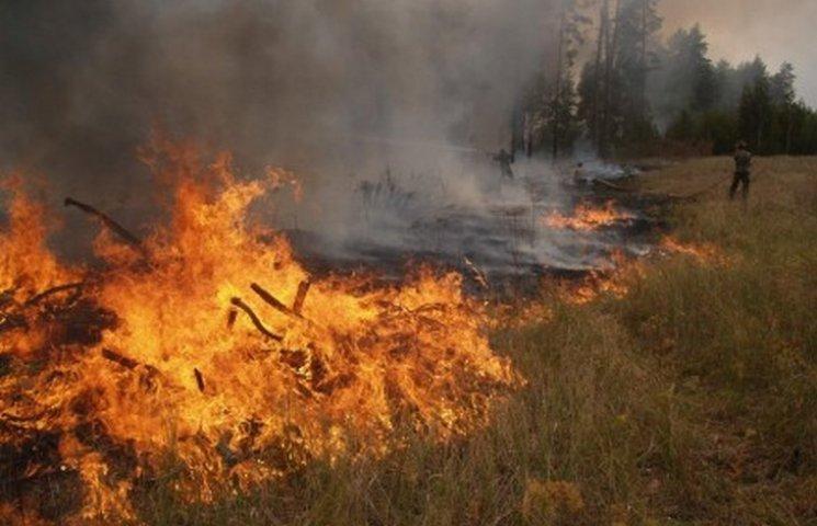 Надзвичайна пожежна небезпека протримається на Хмельниччині до 5 вересня