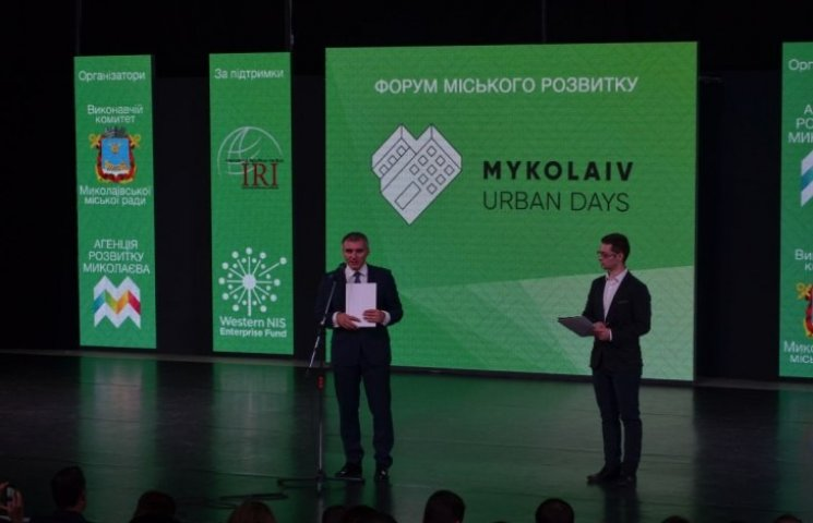 Садовий не приїхав на форум міського розвитку до Миколаєва