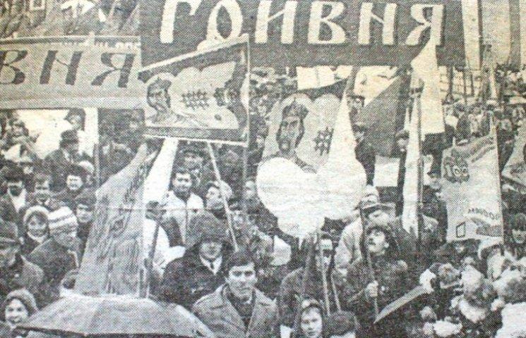 Як українці гривню зустрічали та приймали Грушевського за Ющенка
