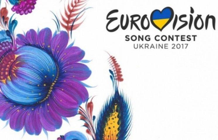 """""""Євробачення-2017"""" таки відбудеться в Одесі"""