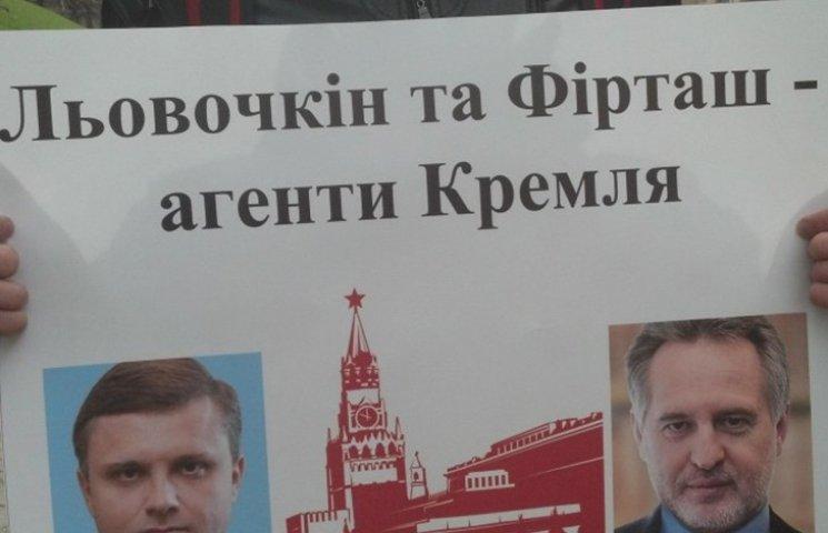 Чи міг Льовочкін підпалити свій телеканал?