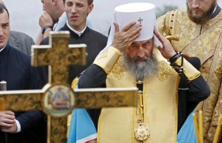 Онуфрій пропонує українцям сурогатну єдність