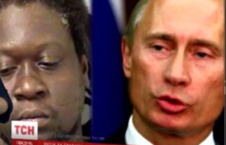 В США заарештували Путіна