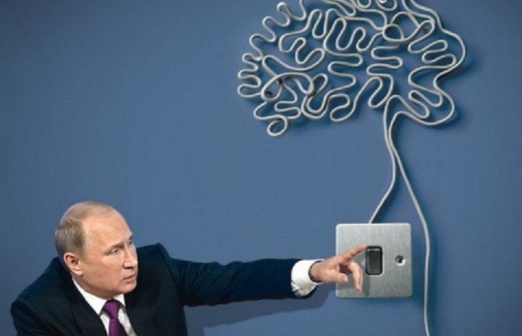 Головне завдання Путіна - вимкнути наш мозок