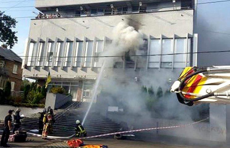 """Соцмережі про пожежу на """"Інтері"""": гівно не тоне, але добре палає (ФОТОЖАБИ)"""