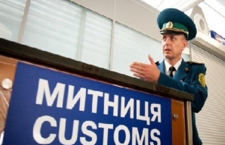 """""""Єдине вікно"""" оформлення експорт-імпорту є на Хмельниччині"""