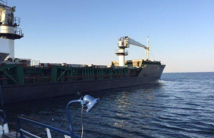 СБУ спасало турецкое судно с николаевским грузом, которое силой захватили моряки