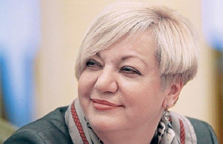 Як Гонтарева зрівнялася з самим Арбузовим у рейтингу від Global Finance