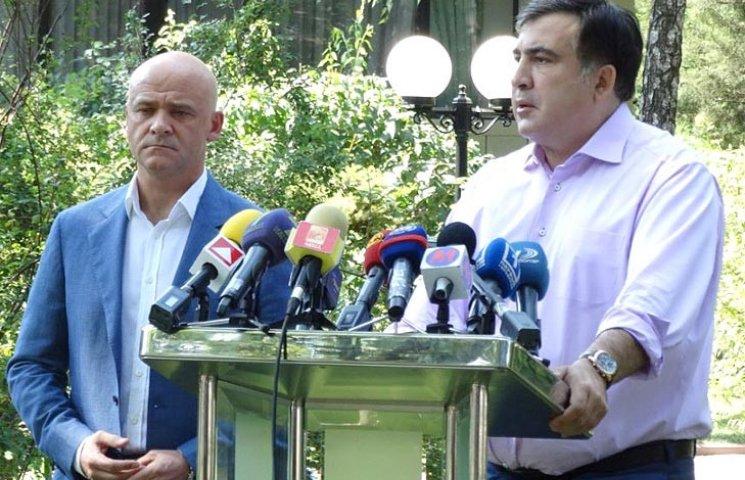 """Саакашвілі та Труханов домовилися про """"зраду"""" до Євробачення"""