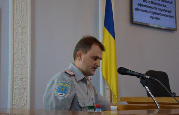 """""""Позитивний результат"""": у Миколаєві більше ніж з 8 тис. злочинів розкрили лише 930"""