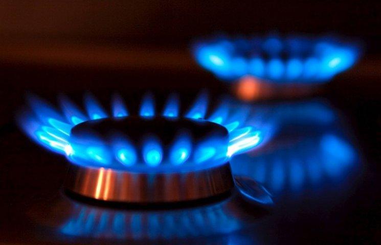 Як формується тариф на газ