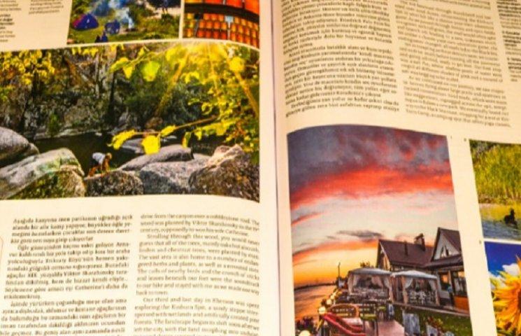 Популярний іноземний журнал із 750-тисячним тиражем надрукував статтю про Херсон