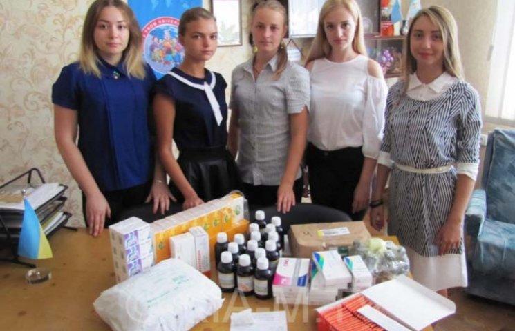 Мелітопольські школярі купили ліки бійцям АТО
